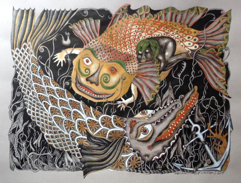 Морски тайни II (снимка)